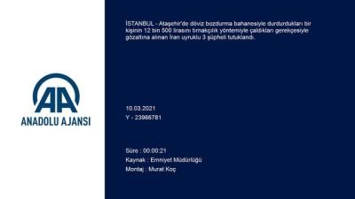 iran - İSTANBUL - Ataşehir'de 'tırnakçılık' yöntemiyle hırsızlık yapan İranlı 3 şüpheli tutuklandı