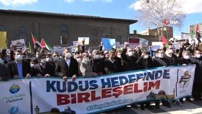 Diyarbakır'daki STK'lar Kudüs'e destek için etkinlik düzenledi