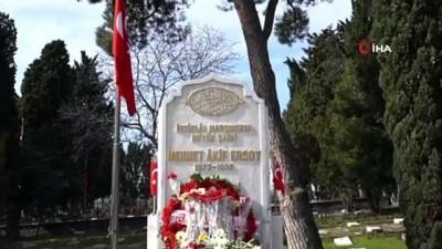 ali il -  - Yıldırım'dan Mehmet Akif Ersoy'a vefa