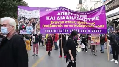 baskent - ATİNA - Yunanistan'da 8 Mart Dünya Kadınlar Günü'nde gösteri düzenlendi