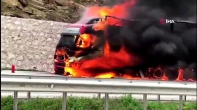 Samsun'da 600 bin liralık pamuk tırla birlikte alev alev yandı