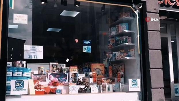 uttu -  Kars Emniyet Müdürlüğü'nden anlamlı video