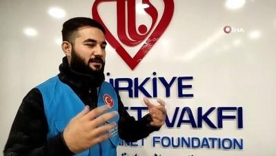 Türkiye Diyanet Vakfı'ndan dikkat çeken Ramazan tanıtımı