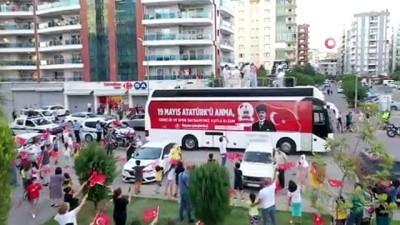 bayram coskusu -  Aydın Büyükşehir Belediyesi 19 Mayıs'ı vatandaşlarla birlikte coşkuyla kutladı