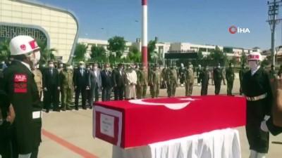 siyasi parti -  Silah kazasında şehit olan piyade er için Mardin'de tören düzenlendi