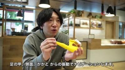 - Navigasyonlu ayakkabı - Japonlar görme engellilere yol gösteren ayakkabı üretti - Titreşimle yön tarif ediyor