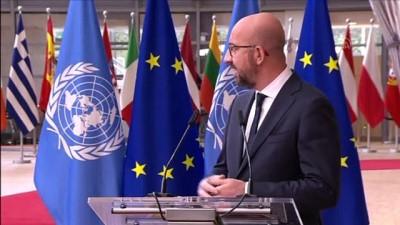 strateji - BRÜKSEL - AB ve BM'den küresel sınamalar karşısında iş birliğini artırma mesajı