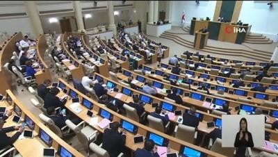 milyar dolar -  - Gürcistan Başbakanı Garibaşvili: 'Türkiye, Gürcistan'ın stratejik ortağı ve bir numaralı ticaret ortağı' Videosu