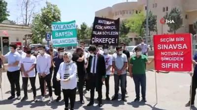 adliye binasi -  - Üniversite adayı öğrencilerden Kılıçdaroğlu hakkında suç duyurusu