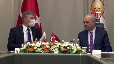 """siyasi partiler -  AK Parti Genel Başkanvekili Kurtulmuş: """"Biz Türkiye'yi sadece Türkiye'den ibaret görmüyoruz"""""""