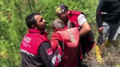yasli adam -  Kayıp olan yaşlı adam yaralı halde bulundu, ilk isteği su oldu