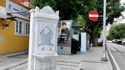 restorasyon - İSTANBUL - Hamidiye Çeşmesi restorasyonunda Abdülhamid tuğrasına yer verilmemesine tepki