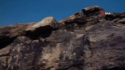 misyon -  - Suudi Arabistan'daki Hima Kültür Bölgesi UNESCO Dünya Miras Listesi'ne alındı Videosu