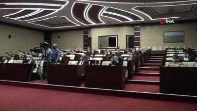 afet bolgesi -  Erzurum Valiliği'nde ''Ben de varım' yardım kampanyası bilgilendirme toplantısı düzenlendi Videosu