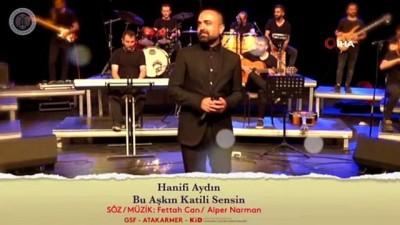 iletisim -  Atatürk Üniversitesi'nden öğrencilere online konser Videosu